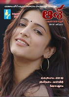 ** Aasha June 2012 Thumb Image **